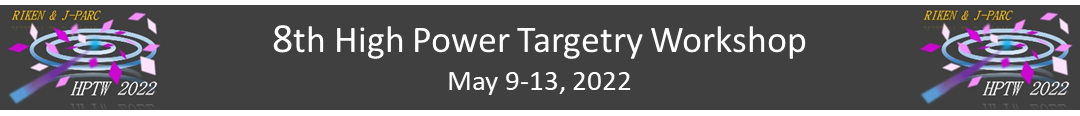 8th High Power Targetry Workshop (HPTW2020)